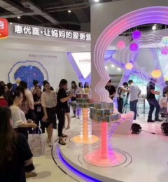 强势霸屏!惠优喜携四大新品火爆2018 CBME