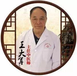 北京德胜门中医院可靠不 用事实证明用疗效说话