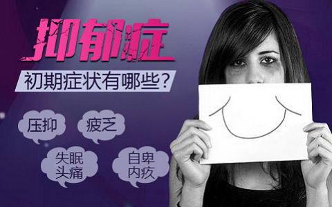 上海新科医院精神科收费贵吗一为打造平价医疗合理收费而努力