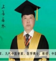 御医传人吴风平 用自己的行动 振兴着祖国中医药事业