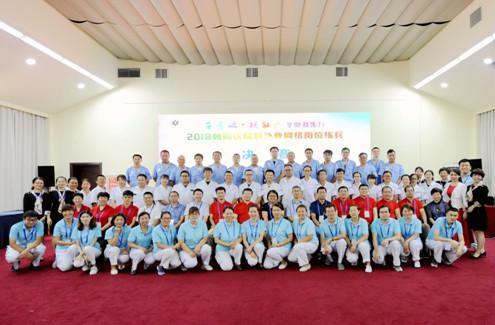 朝阳区举办2018年度院前急救网络岗位练兵比赛