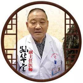 北京德胜门中医院国医堂口碑如何 继承发扬中医养生国粹