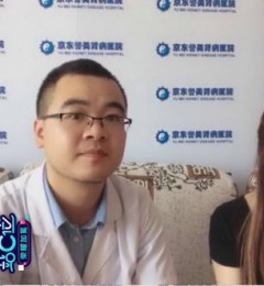 中美扶爱基金:浅谈小儿肾病综合征治疗