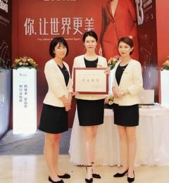 艺星医美 美力加速度,向全球展现中国医美特色