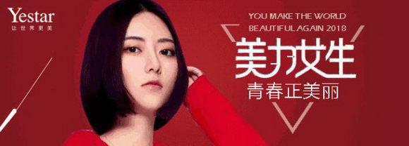 北京艺星做双眼皮怎么样? 气死人 !怎么就你的那么丑