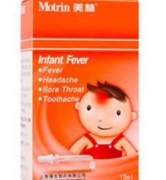 美林婴儿退烧药怎么吃?掌握几点很重要