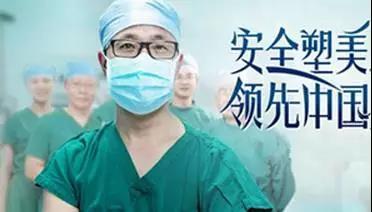 石家庄美莱医学美容医院正规吗 美莱高新科技坚持追求极致之美