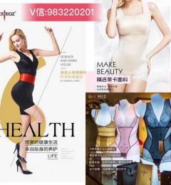 如何代理美人计塑身衣,新人也可以做代理吗