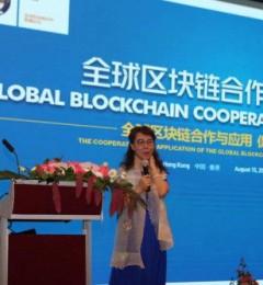 区块链实体应用新突破, UBI在全球区块链合作联盟大会成功签单