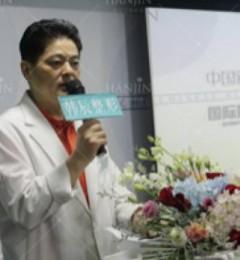 中国新医美新技术国际技术交流峰会在南京韩辰召开