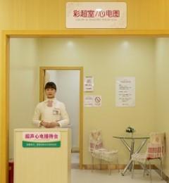 成都九龙医院口碑怎么样-医疗诊治中心,以人为本