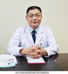 便血再不管 郑州丰益肛肠医院:还有更多危害