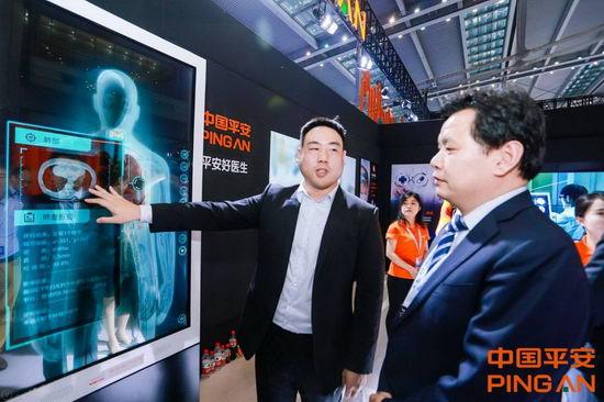 平安医疗科技亮相智博会 展示五大智慧医疗解决方案