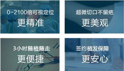 深圳新生植发医院一次种植,终身不脱落