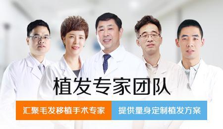 深圳新生植发专家解答植发后多久长出头发