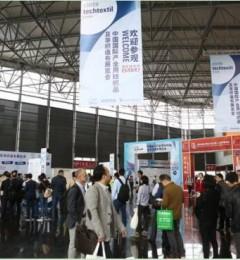 2018中国国际产业用纺织品及非织造布展览会即将开幕