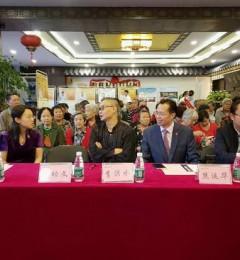 中医文化下基层_中医技术惠民生大型公益活动在成都御生堂正式启动