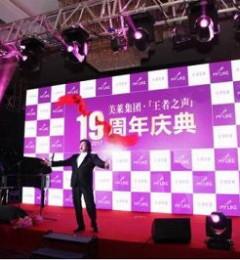 【天津美莱】开启20周年庆的预热模式,全部正品,拼团让利