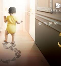 重庆安琪儿妇产医院如何?今天重庆安琪儿妇产医院3周岁了
