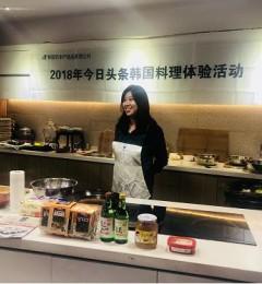 赛普瑞斯&aT再携手,打造韩国饮食文化交流活动第三弹