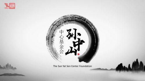 《新商业文明善商峰会》暨文化、公益、产业、金融交流会圆满成功