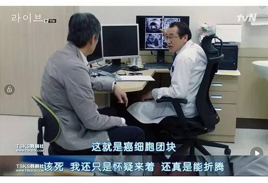 保定肛肠医院:东大肛肠医院守护肛肠,兢兢业业