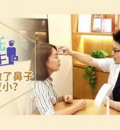 北京伊美尔幸福医院好不好 漂亮的鼻子会说话