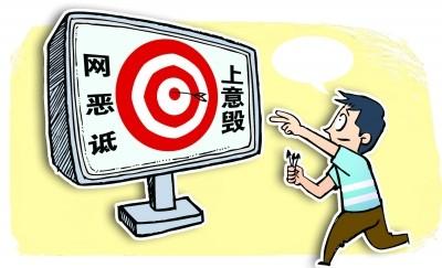 北京新生植发关注植发安全:维护发友植发权益,是责任也是义务