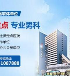 广州新时代医院收费高吗 一切以患者为主方便患者就诊需求