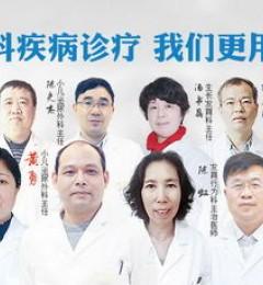 杭州复旦儿童医院知名专家