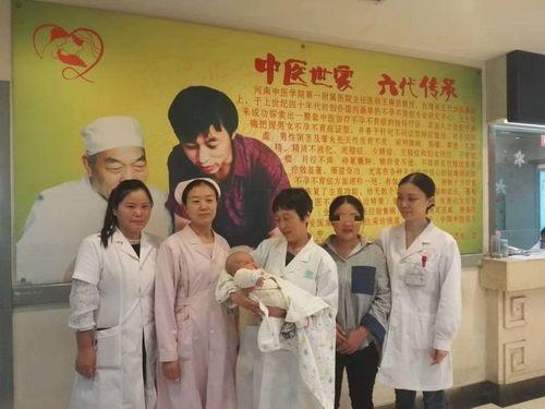 姐妹均不孕不育愁死人,在郑州美信中医院治疗姐得女妹保胎