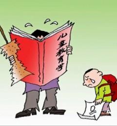 孩子爱顶嘴 是教育方式还是天生使然?