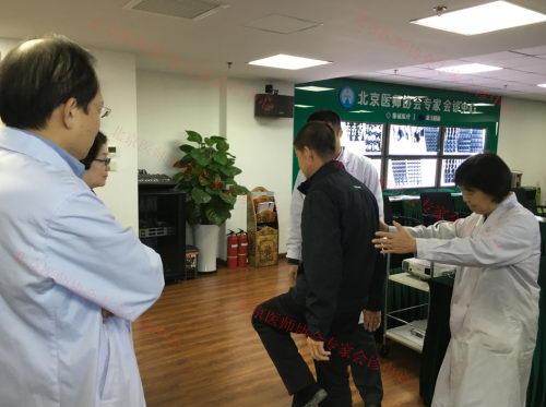 北京医师协会专家会诊中心 四大优势诠释会诊的力量