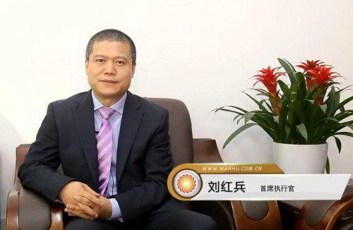广州奇星药业携万户网络打造大健康服务营销平台