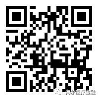 10月26日@上海 | 产融共创社会办医新生态高峰论坛―邀请函