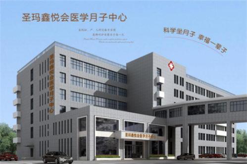 郑州圣玛妇产医院有去过的吗#正规靠谱患者放心