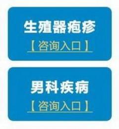 郑州协和医院技术专业吗  人才济济――体验技术医疗