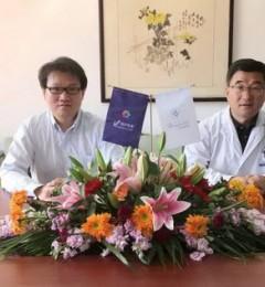 北京煤炭总医院与医护到家强强联合共同推进肿瘤光动力治疗