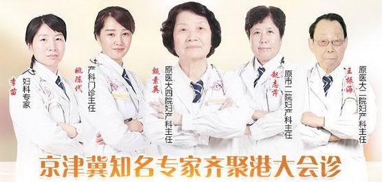 石家庄港大妇产医院怎么样?青春正能量公益盛典圆满成功!