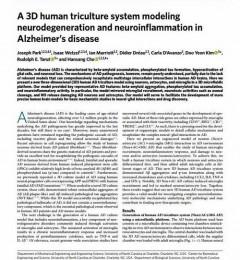 北京国仁医院特聘会诊专家徐俊教授文章:基于iPS的人AD体外3D模型建立
