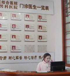 南京金陵中西医结合医院的详细地址 专业造就您的健康