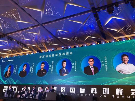 海得宝CEO蒋磊大湾区峰会上 畅谈皮肤健康产业新机会