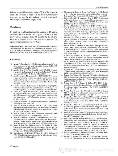 北京国仁医院特邀会诊专家徐俊教授:新的AD分子病理标志物:TDP-43分级诊断框架