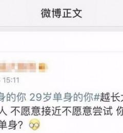 北京伊美尔健翔医院吸脂后皮肤会不会变松?