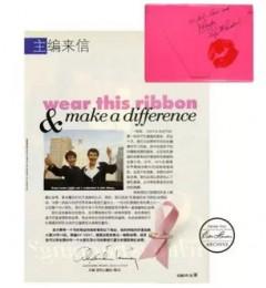 引起乳腺癌的病因有什么?北京伊美尔幸福医院&泛生子