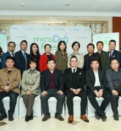 miraDry清新微波:腋下无刀止汗与净味新科技 开创中国医美蓝海新契机
