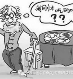 北京国仁医院特邀会诊专家徐俊教授:睡眠与痴呆