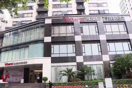 当上海玫瑰医院13周年庆遇上双十一 美丽+优惠玫瑰让你美下去