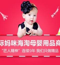 德国喜宝对比澳洲贝拉米奶粉,哪款奶粉更适合宝宝?