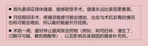 北京伊美尔幸福李辉面部提升术多少钱